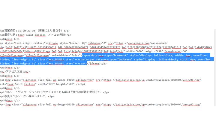 ワードプレス アップデート後にグーグルマップが表示されない 原因と対処方法