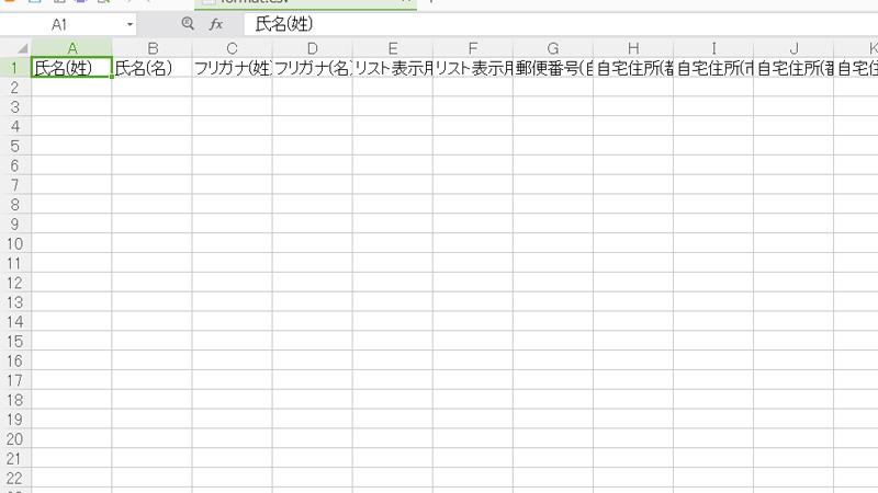 はがきデザインキット CSV