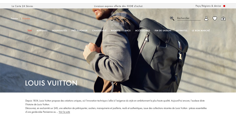 Bon marche 公式通販サイト ルイヴィトン
