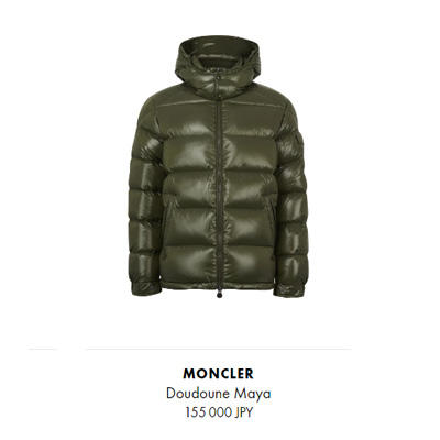 Bon marche 公式通販サイト モンクレール