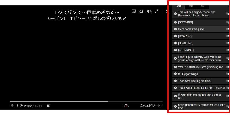 Subtitles for LL Amazonプライムビデオ
